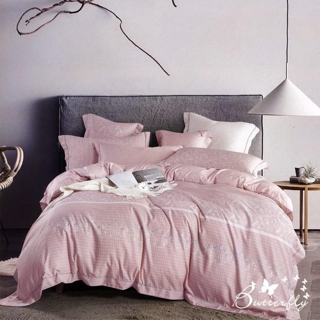 【BUTTERFLY】MIT-3M專利+頂級天絲-單人薄床包涼被組-執著-粉