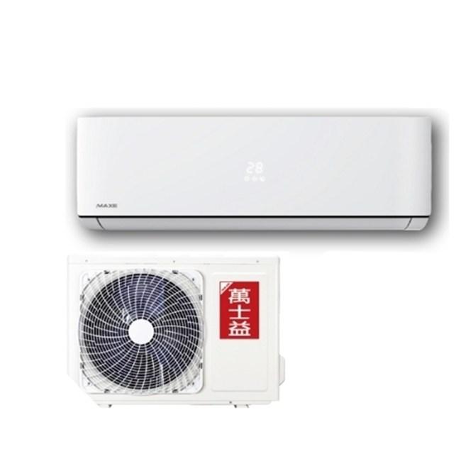 萬士益 7坪定頻分離式冷氣MAS-41MSN/RA-41MSN