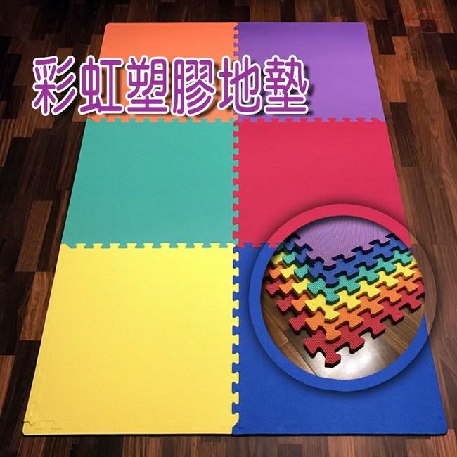 金德恩 台灣製造 單面編織彩虹拼貼地墊64x64cm/六入組組