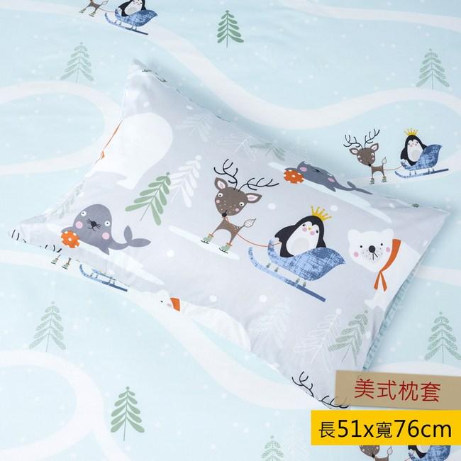 HOLA 雪地聖誕純棉防蟎抗菌枕套 2入