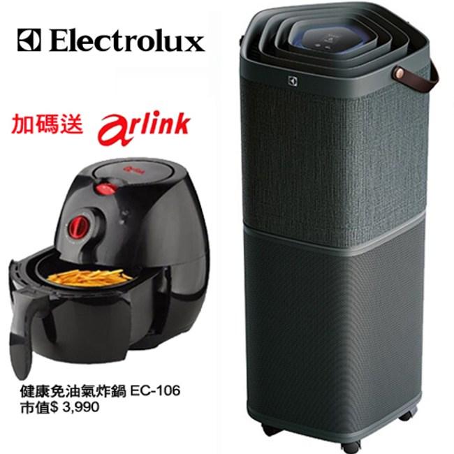 ↘送氣炸鍋 伊萊克斯 Pure A9 空氣清淨機 PA91-606DG