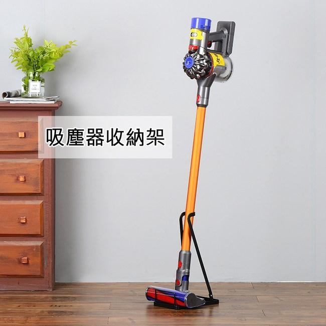 立式吸塵器收納架 落地置物架 收納支架 DIY組裝 黑