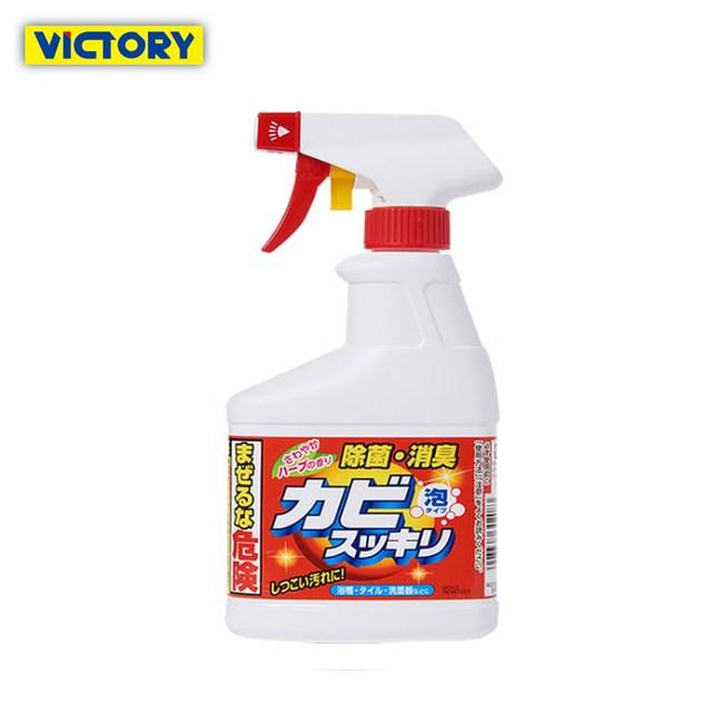【YOLE悠樂居】日本廚房浴室除霉除垢清潔劑400ml(1罐+2補充)