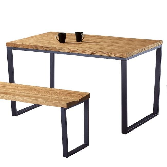 【YFS】亞伯特柚木餐桌-130x80x75cm