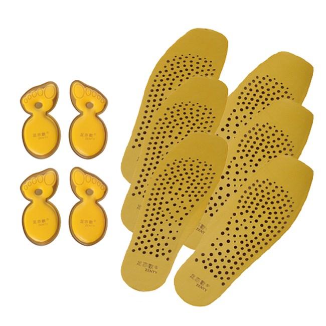 足亦歡獨立筒氣墊式鞋墊組(鞋墊x3+減壓氣墊x2)男用*3