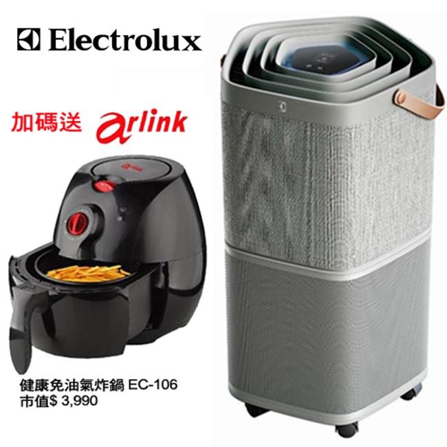 ↘送氣炸鍋 伊萊克斯 Pure A9 空氣清淨機 PA91-406GY