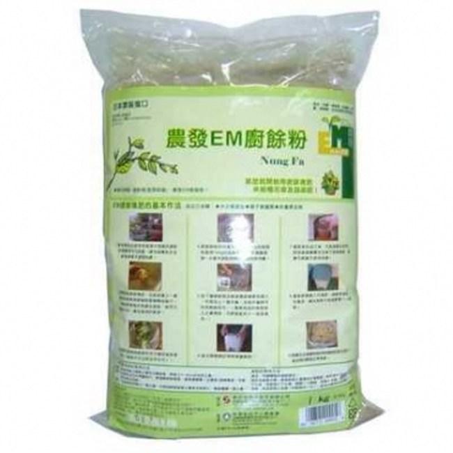 日製廚餘粉-1公斤裝