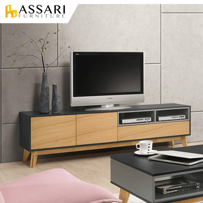 ASSARI-尼克拉斯5.6尺電視櫃(寬170x深40x高40cm)