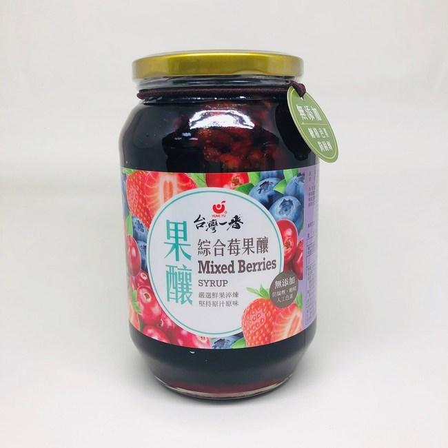 台灣一番綜合莓果釀1.3L