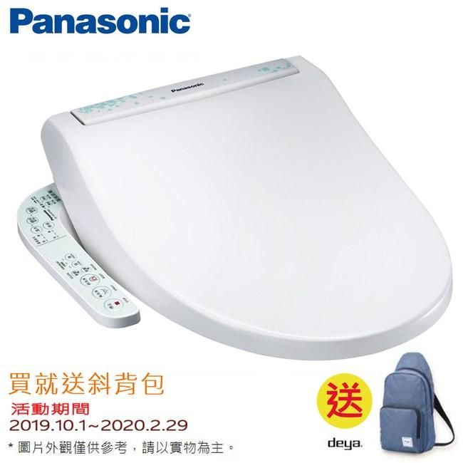 Panasonic國際牌溫水洗淨便座 DL-EH10TWS