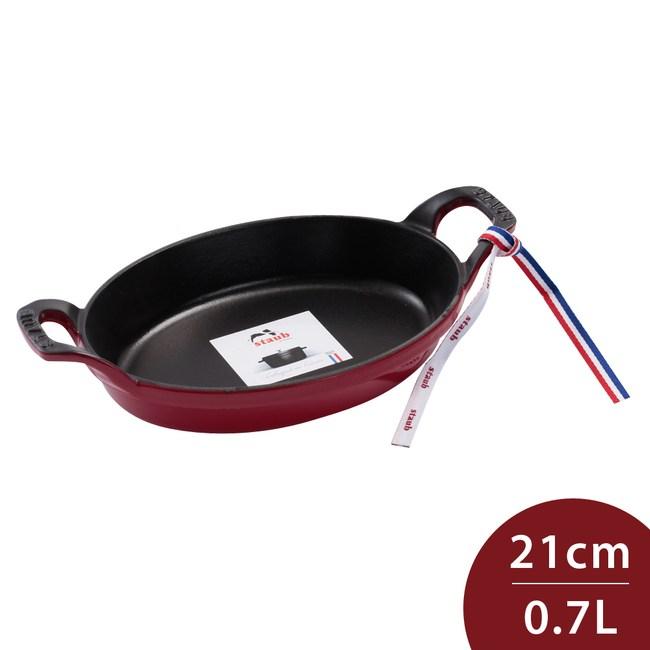 Staub 橢圓形琺瑯鑄鐵烤盤 可堆疊 21cm 櫻桃紅