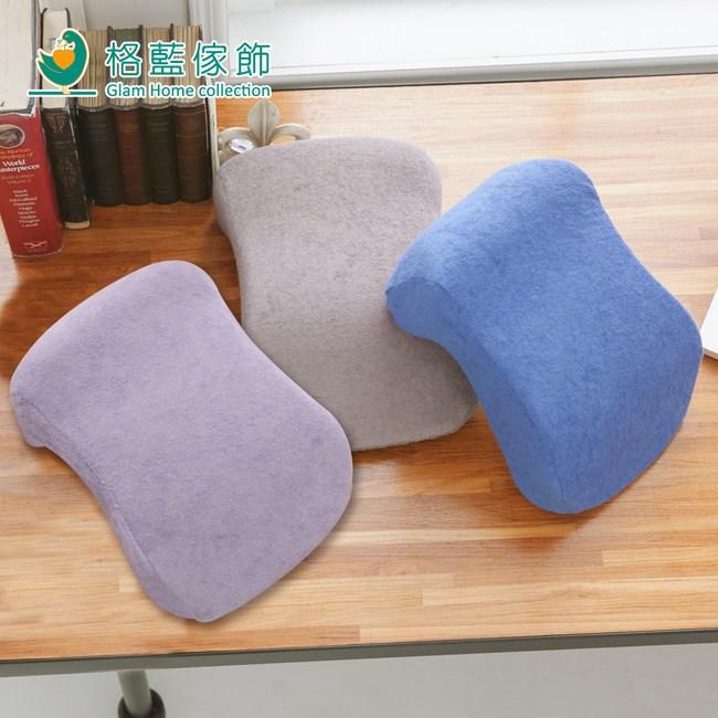 【格藍傢飾】驅蚊防蟎舒壓午睡枕-藍