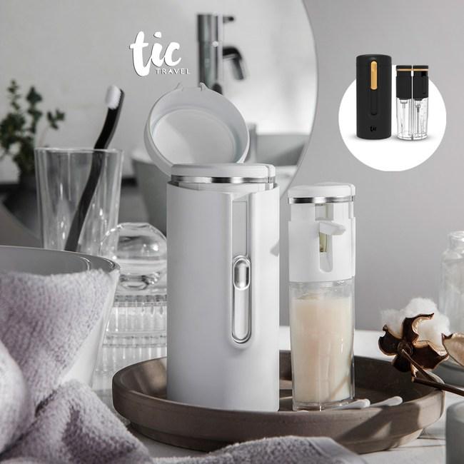 Tic Bottle 旅行分裝收納瓶 V2.0- 沐浴擴充組珍珠白