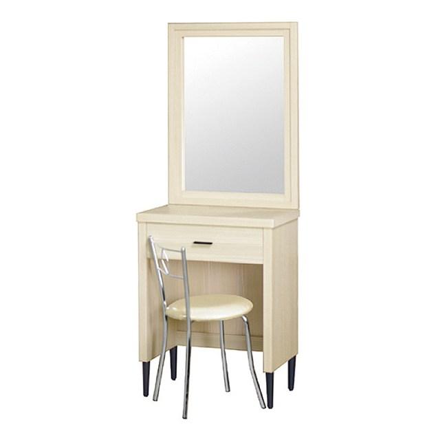 【YFS】布茲2尺雪松化妝桌-59.5x40x80.8cm