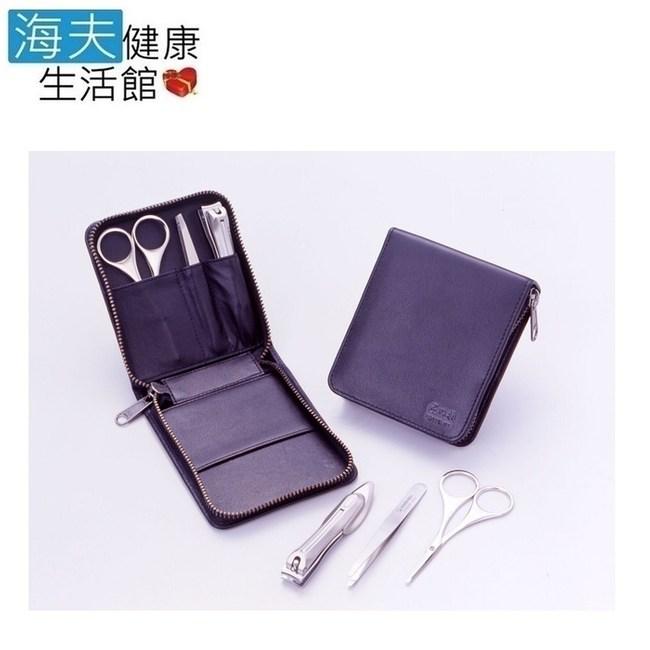【海夫】日本GB 綠鐘 鍛造鋼 修容3件組 旅行隨身包(G-3102)