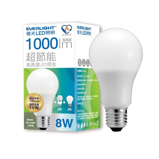 億光8W超節能LED球泡型燈泡 白光