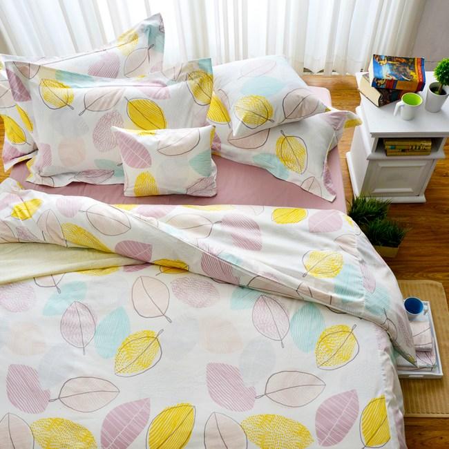 【Cozy inn】彩葉-200織精梳棉被套床包組(單人)