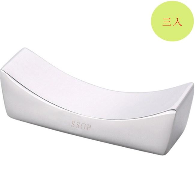 PUSH!餐具304不鏽鋼筷子架筷子托筷枕(3入組)E130-13入組