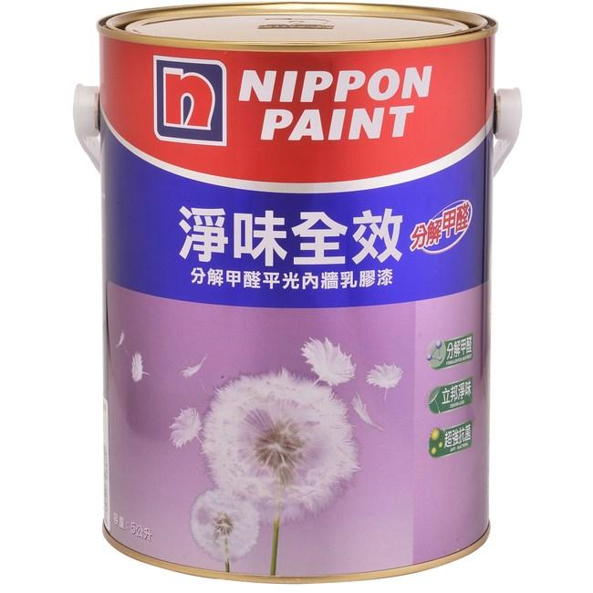 立邦淨味全效乳膠漆特白5L