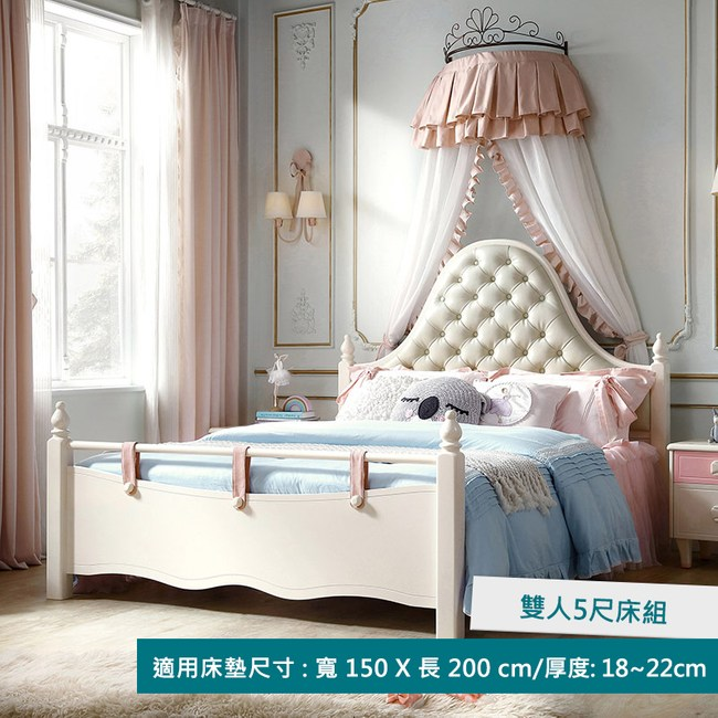林氏木業粉色公主雙人5尺 150x200cm 床架 GA1A
