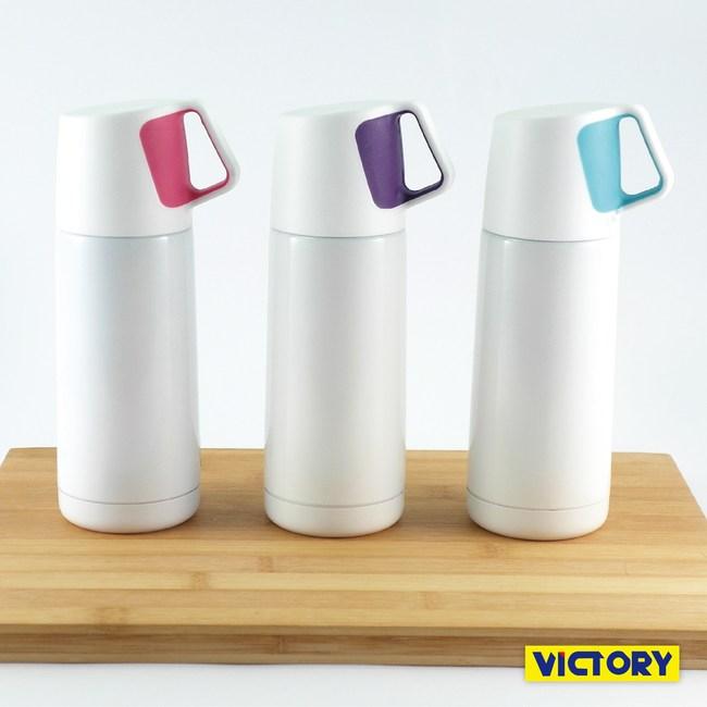 【VICTORY】新概念不鏽鋼保溫瓶-350ml #1133013