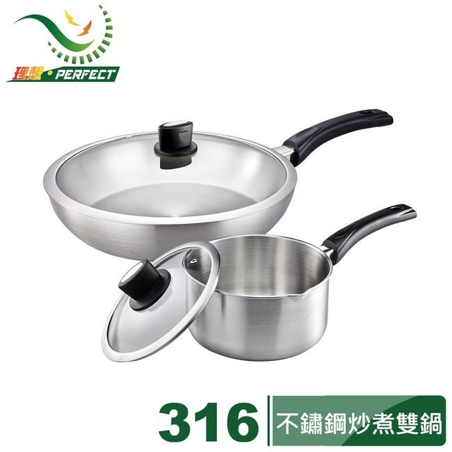 理想金緻平底鍋30cm(附蓋)+金緻湯鍋22cm(附蓋)促銷組平鍋30+湯鍋22