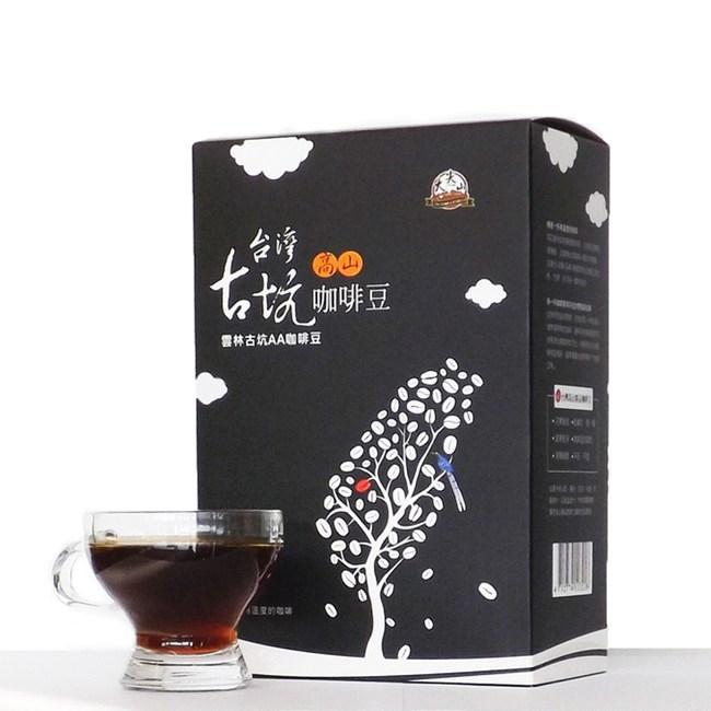 【TGC】台灣古坑AA特級咖啡豆-半磅