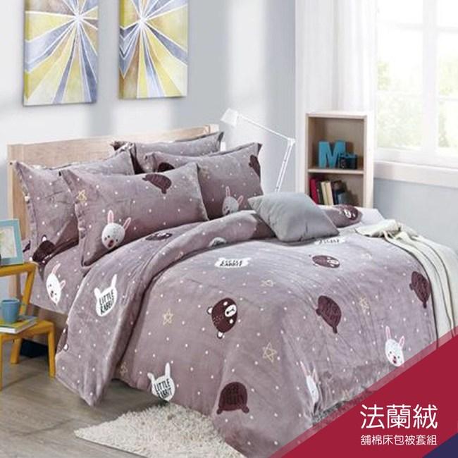 【貝兒居家寢飾生活館】法蘭絨兩用被毯(單人/熊熊一家)