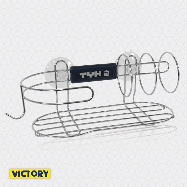【VICTORY】不鏽鋼洗碗精菜瓜布架 #1132006