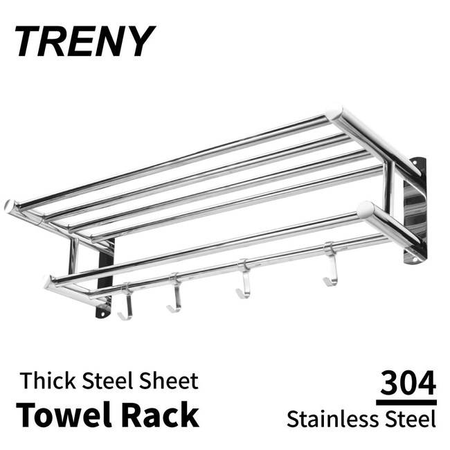 TRENY 浴室毛巾置衣架 加厚不鏽鋼 304