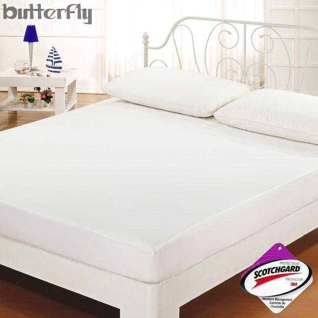 BUTTERFLY-SGS認證防水全包覆式保潔墊-白 加大6x6.2尺