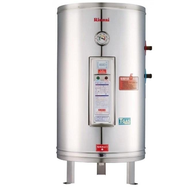 林內 50加侖儲熱式電熱水器(琺瑯內膽)熱水器REH-5054