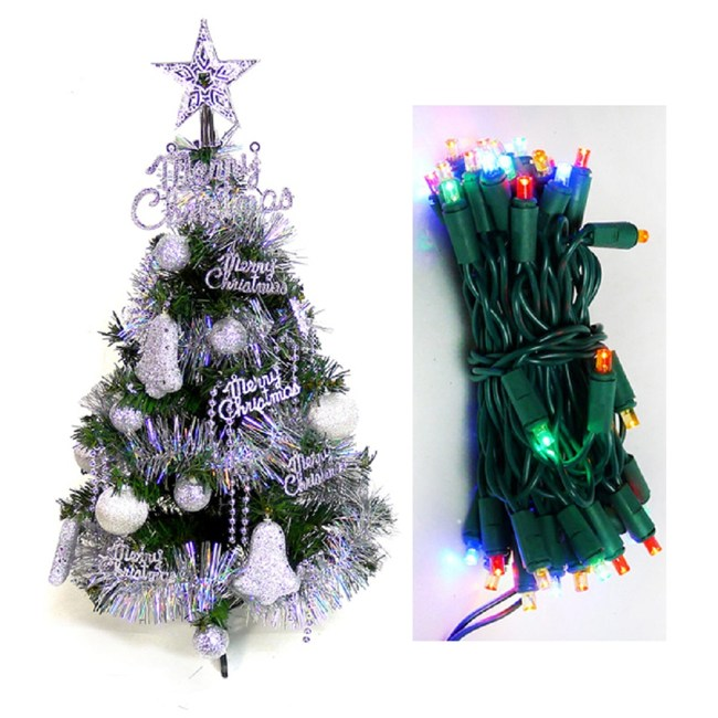 【摩達客】台灣製可愛2尺(60cm)經典裝飾聖誕樹(銀色系+LED50燈插電式彩色燈串