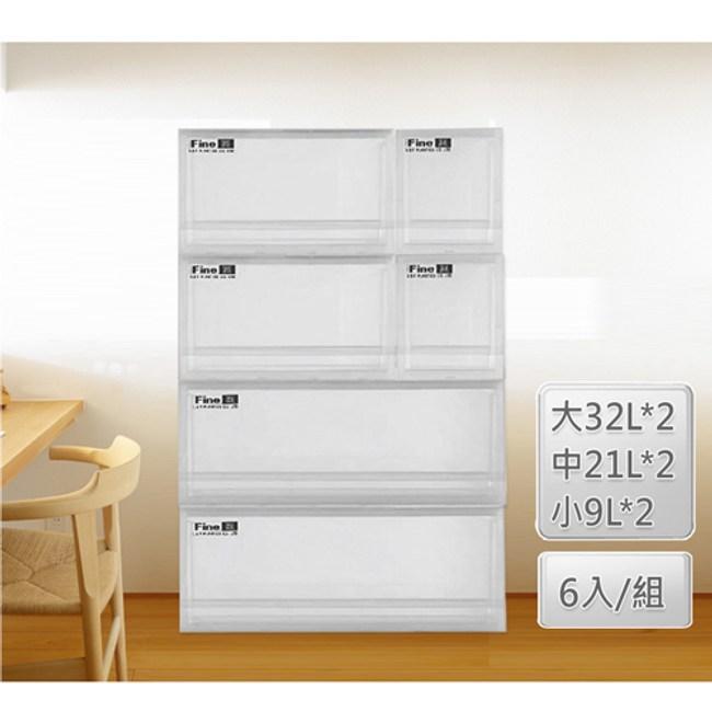 【收納屋】「無印美學」積木抽屜整理箱(大*2+中*2+小*2)(六件組