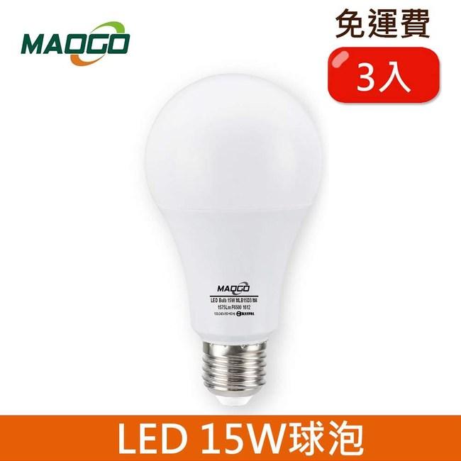 HONEY COMB Maogo LED15W廣角度球泡3入 TB815W-03 / 白光