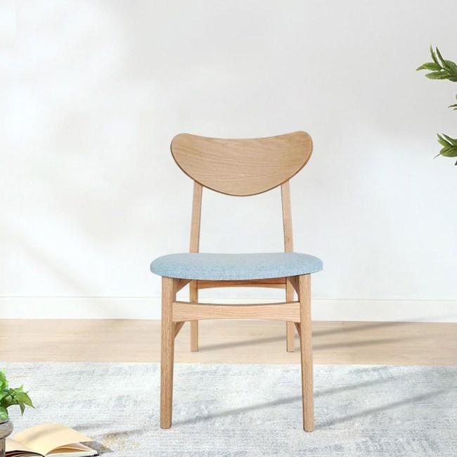 北歐實木靜覓系列蝴蝶椅-木色+1號淺藍坐墊-兩入组