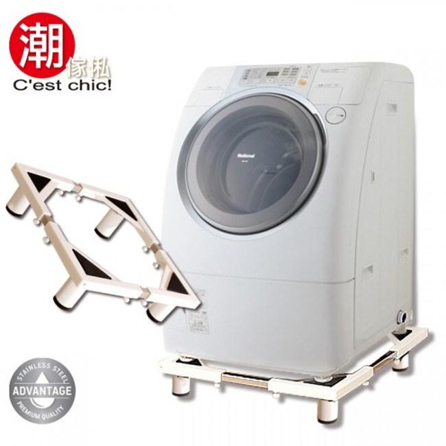 預購商品-妙幫手洗衣機台座(不銹鋼)