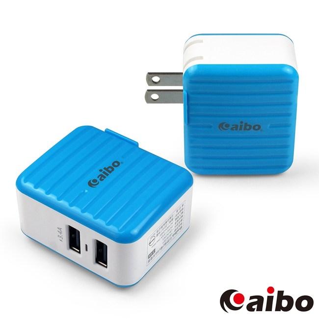 【aibo】AC301 行李箱造型 2埠USB充電器(3.4A)藍白