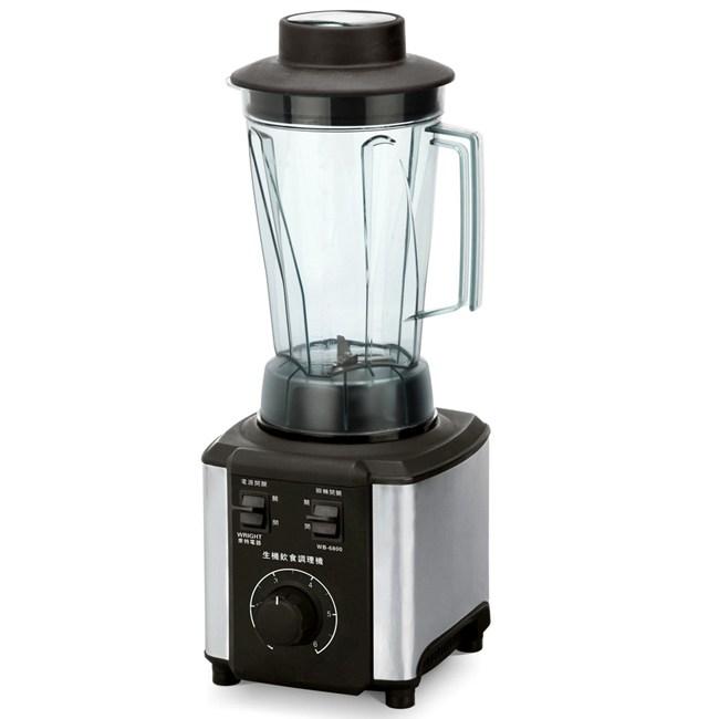 【WRIGHT萊特】全功能生機飲食調理冰沙機 WB-6800