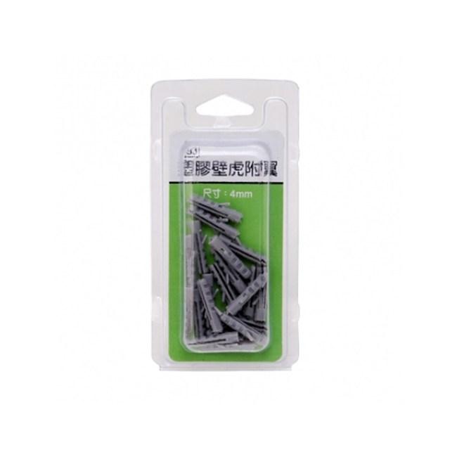 93塑膠壁虎附翼4mm