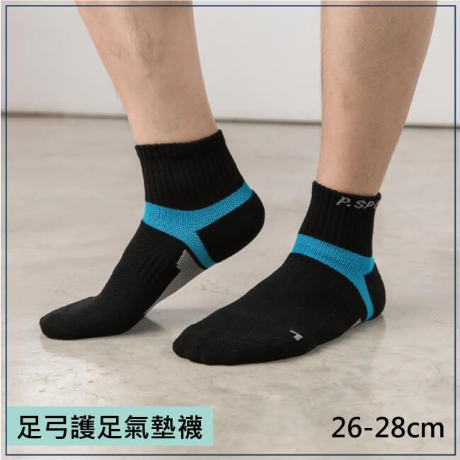 貝柔足弓加壓護足氣墊短襪_男(6雙組)深灰_6雙組