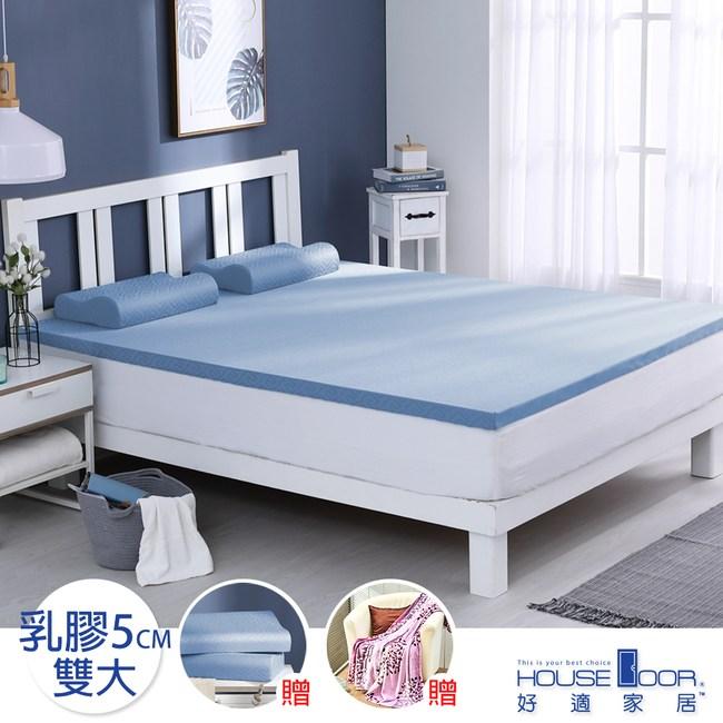 House Door 防蚊防螨表布5cm厚Q彈乳膠床墊全配組-雙大雪花藍