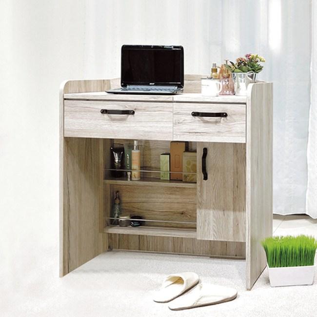 【YFS】法蘭西斯2.7尺浮雕木紋上掀化妝桌椅-80x40.5x106