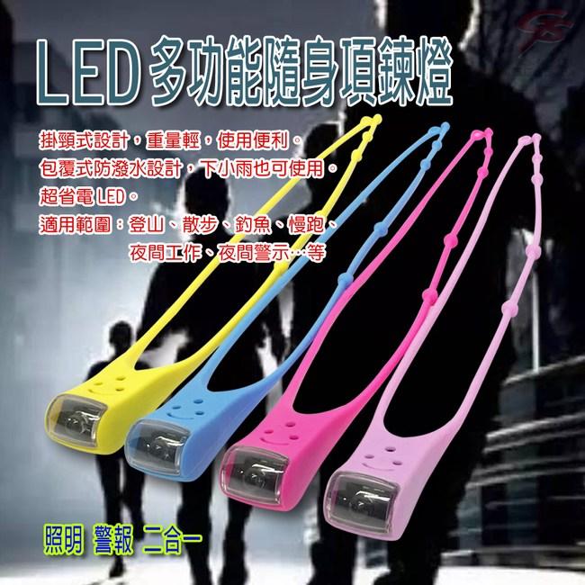 金德恩 LED運動防水照明項鍊吊燈/寵物項圈燈/四色可選紫色