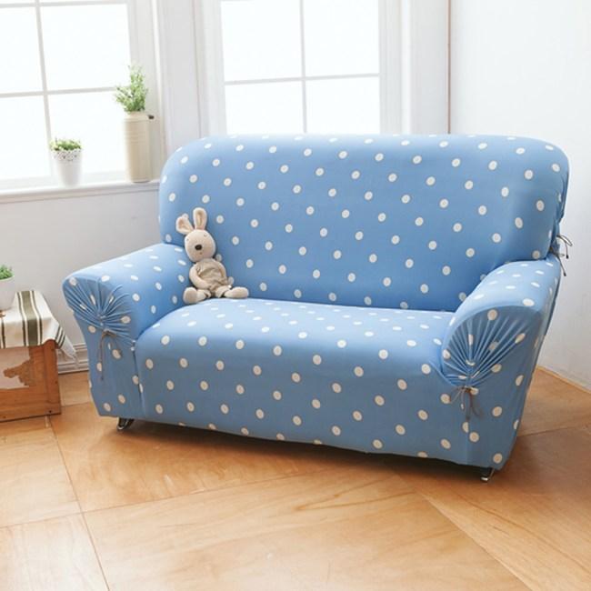 【格藍傢飾】雪花甜心涼感彈性沙發套-蘇打藍2人