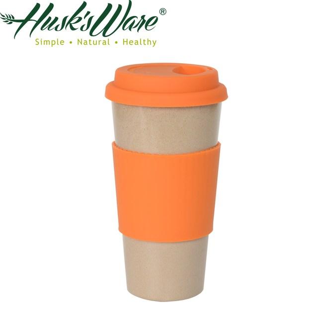 美國Husk's ware 稻殼天然無毒環保咖啡隨行杯(熱帶橙)