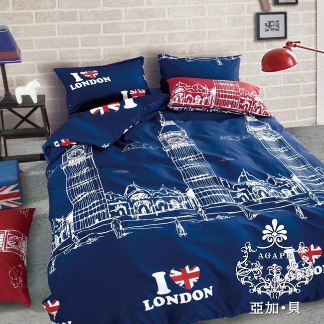 AGAPE 亞加‧貝《倫敦旅行》MIT舒柔棉加大6尺三件式薄床包組