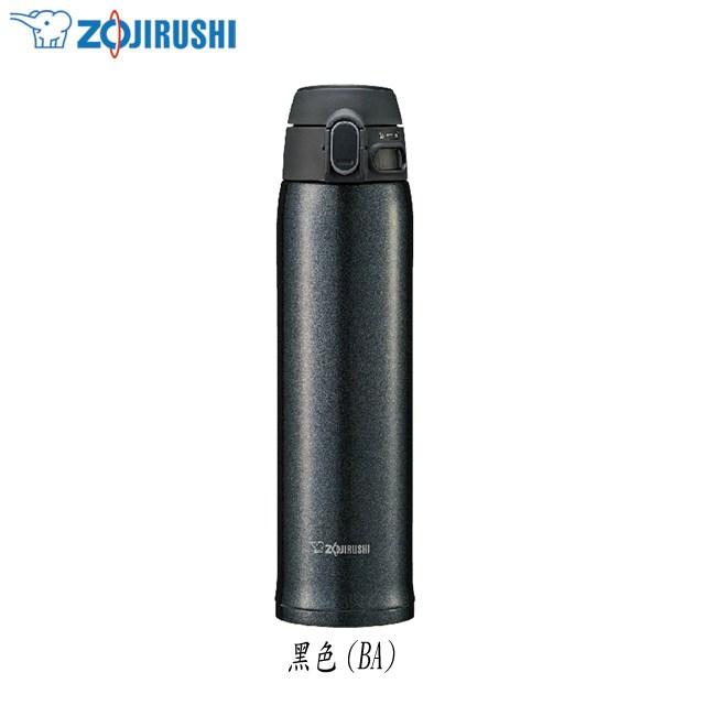 象印0.6L不鏽鋼OneTouch保溫杯SM-TA60-BA黑色