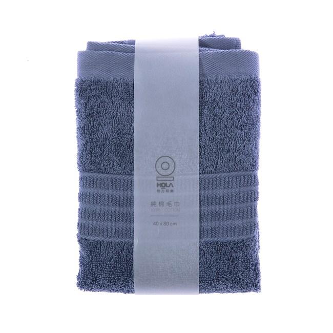 HOLA 土耳其典雅素色毛巾-海青40x80cm