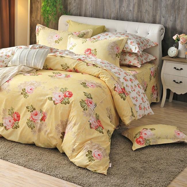 MONTAGUT-南法的陽光-200織精梳棉鋪棉床罩組(加大)